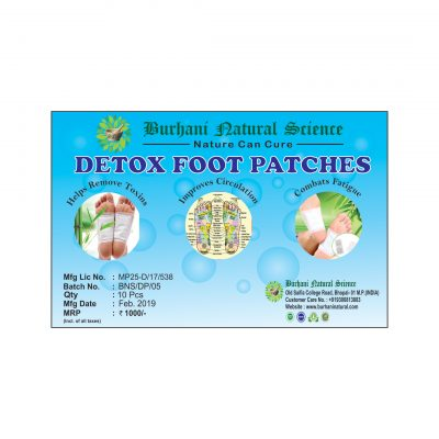 BNS DETOX FOOT PATCHES
